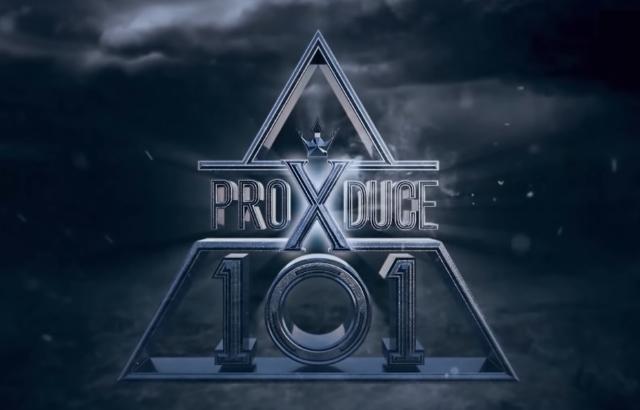 ProduceX101(プデュx)最終回放送時間はいつ?最終ランキングも